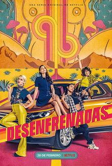 постер к сериалу Неудержимый (2020)