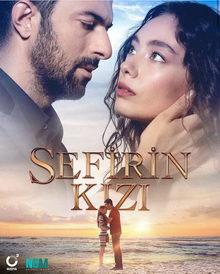 турецкие фильмы 2019 2020 года