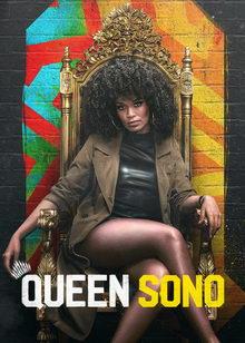 детектив Королева Соно (2020)